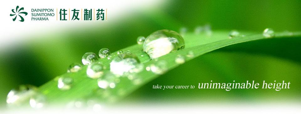 背景 壁纸 绿色 绿叶 设计 矢量 矢量图 树叶 素材 植物 桌面 960_365